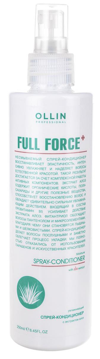 Ollin Full Force Увлажняющий спрей-кондиционер с экстрактом алоэ 250 мл ollin спрей тоник для стимуляции роста волос ollin
