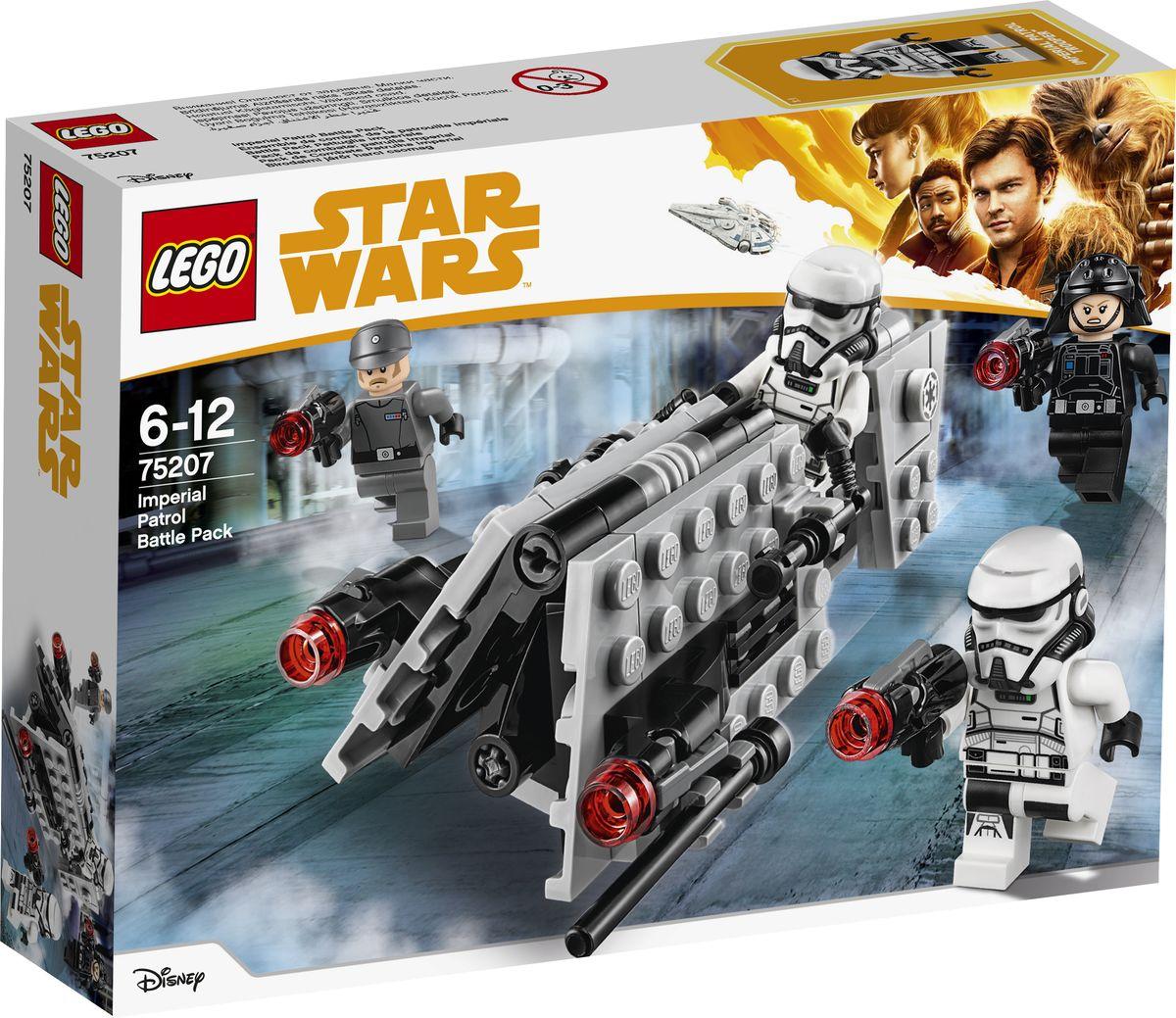 LEGO Star Wars Конструктор Боевой набор имперского патруля конструктор lego боевой набор галактической империи лего звездные войны
