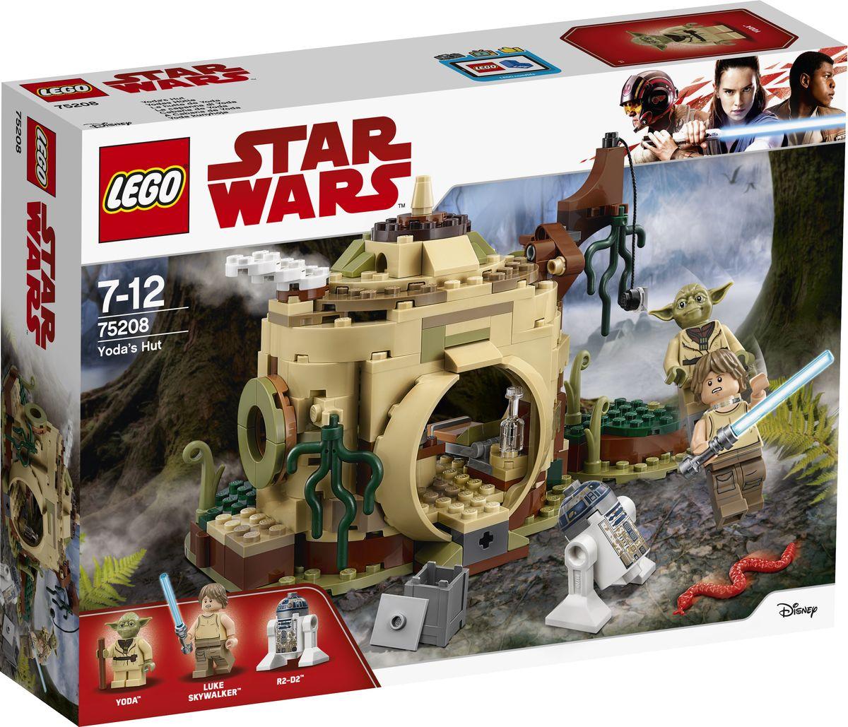 LEGO Star Wars Конструктор Хижина Йоды секретная миссия йоды