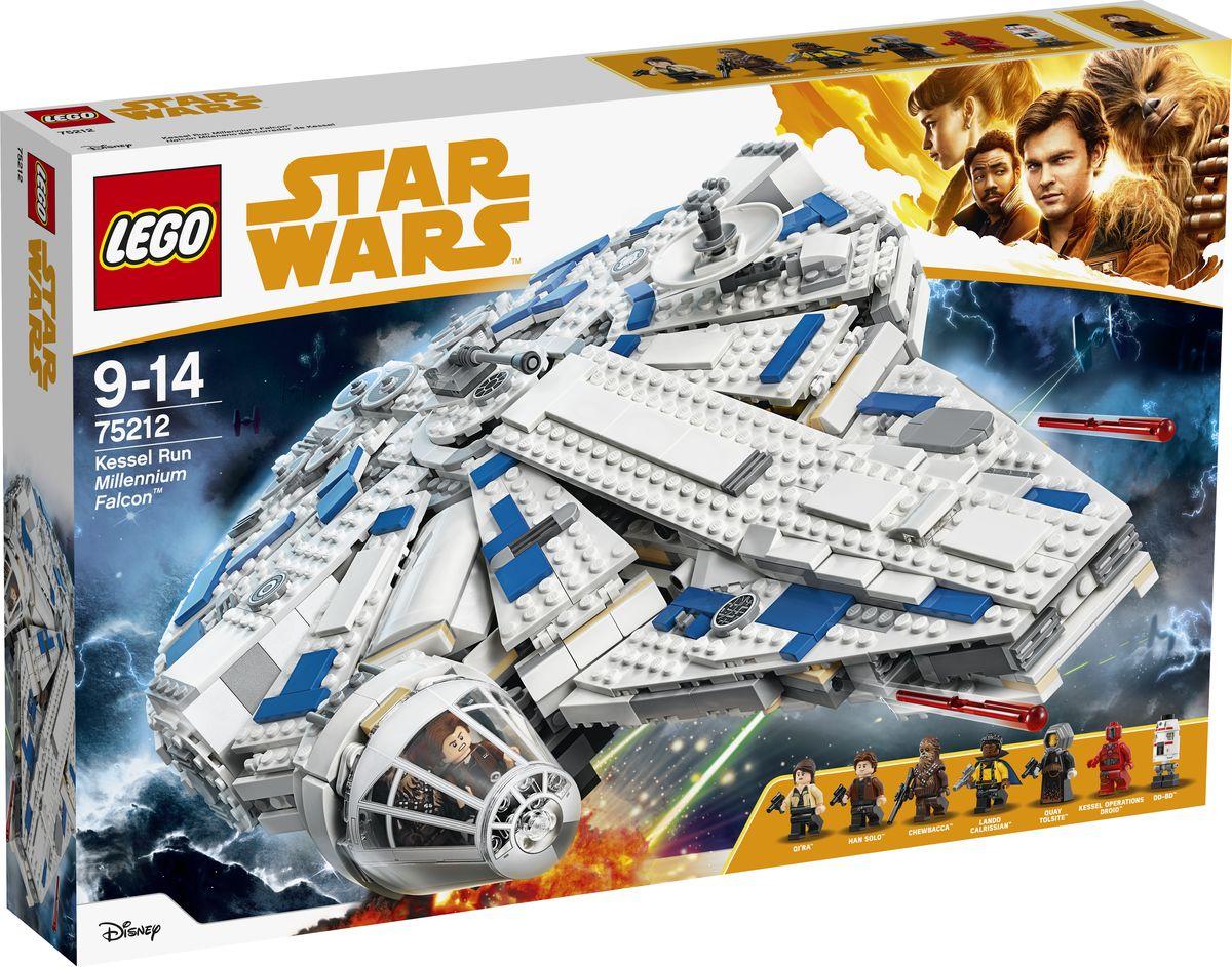 цены LEGO Star Wars Конструктор Сокол Тысячелетия на Дуге Кесселя