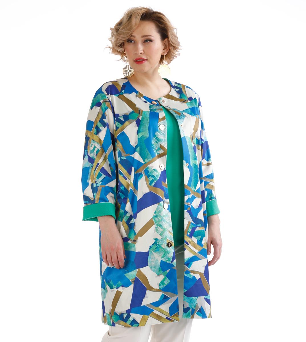 Пальто женское Averi, цвет: синий. 1462. Размер 64 (66) блузка женская averi цвет коралловый 1440 размер 64 66
