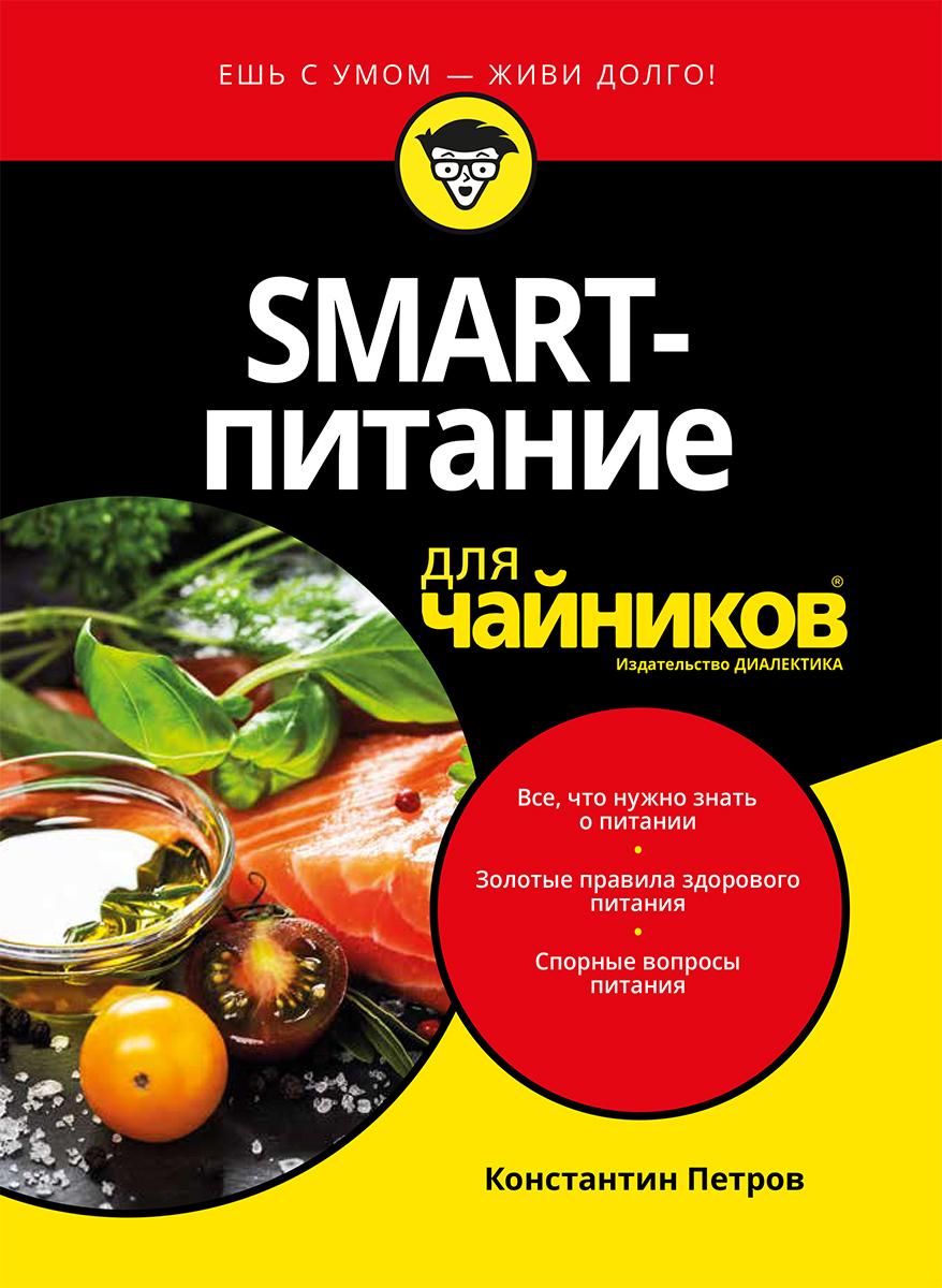 Отказ от жареной пищи: о вреде жареной пищи и альтернативных способах ее приготовления