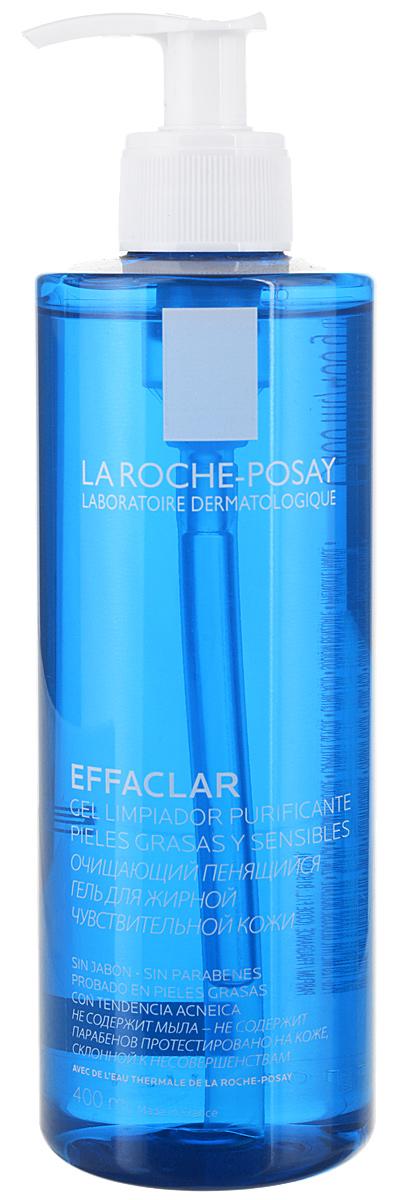 La Roche-Posay Очищающий гель для умывания Effaclar 400 млM0715101Пенящийся гель бережно очищает кожу от загрязнений и макияжа, очищает поры, удаляетизбыток кожного сала, а также обладаетантибактериальным действием благодаря содержанию Гликасила и Пидолата Цинка.Очищающий пенящийся гель EFFACLAR GEL создан на основе термальной воды La Roche-Posay.Предназначен для использования для жирной,чувствительной кожи. Переносимость средства доказана на коже, склонной к появлению угревыхвысыпаний*.Рекомендации по использованию: гель вспенить в ладонях с помощью небольшого количестваводы и нанести на кожу массирующимидвижениями, избегая контура глаз. Тщательно смыть водой, затем нанести тонизирующеесредство и основной уход.Уважаемые клиенты! Обращаем ваше внимание на то, что упаковка может иметь несколько видовдизайна.Поставка осуществляется в зависимости от наличия на складе.