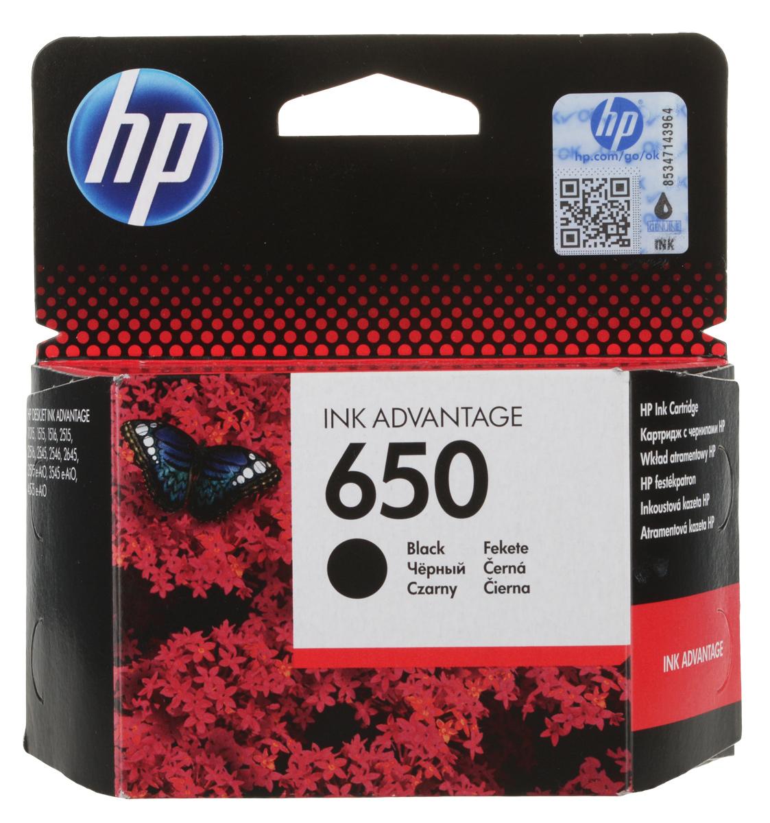 HP 650 CZ101AE, Black струйный картриджCZ101AEПроизводите высококачественные повседневные документы с насыщенным черным текстом, сократив расходы на печать благодаря использованию черных картриджей HP CZ101AE (650). Воспользуйтесь преимуществами премиум-качества HP при новой, меньшей стоимости. Уважаемые клиенты! Обращаем ваше внимание на то, что упаковка может иметь несколько видов дизайна. Поставка осуществляется в зависимости от наличия на складе.