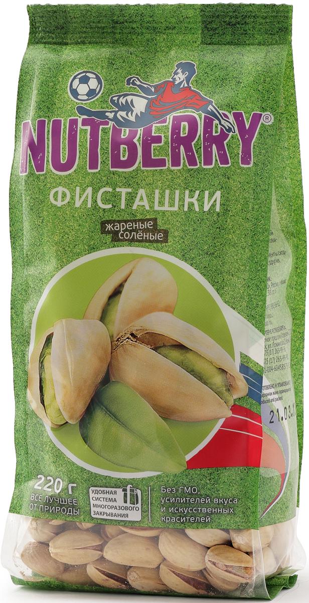 Nutberryфисташкижареные соленые,220г смесьпикантная nutberry 220г