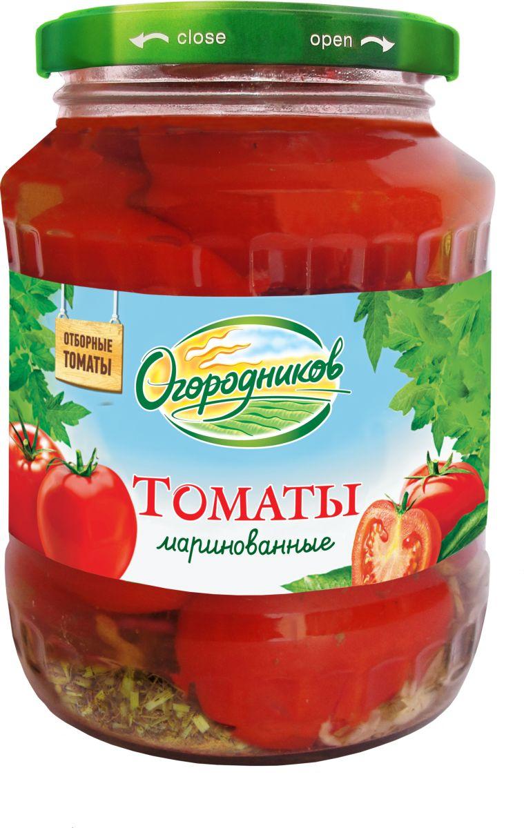 Огородников Томаты маринованные, 680 г дядя ваня томаты маринованные 680 г