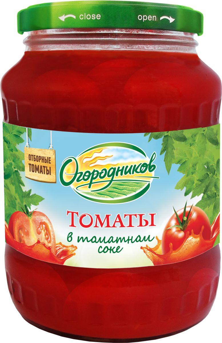 Огородников Томаты в томатном соусе, 670 г огородников томаты маринованные 680 г