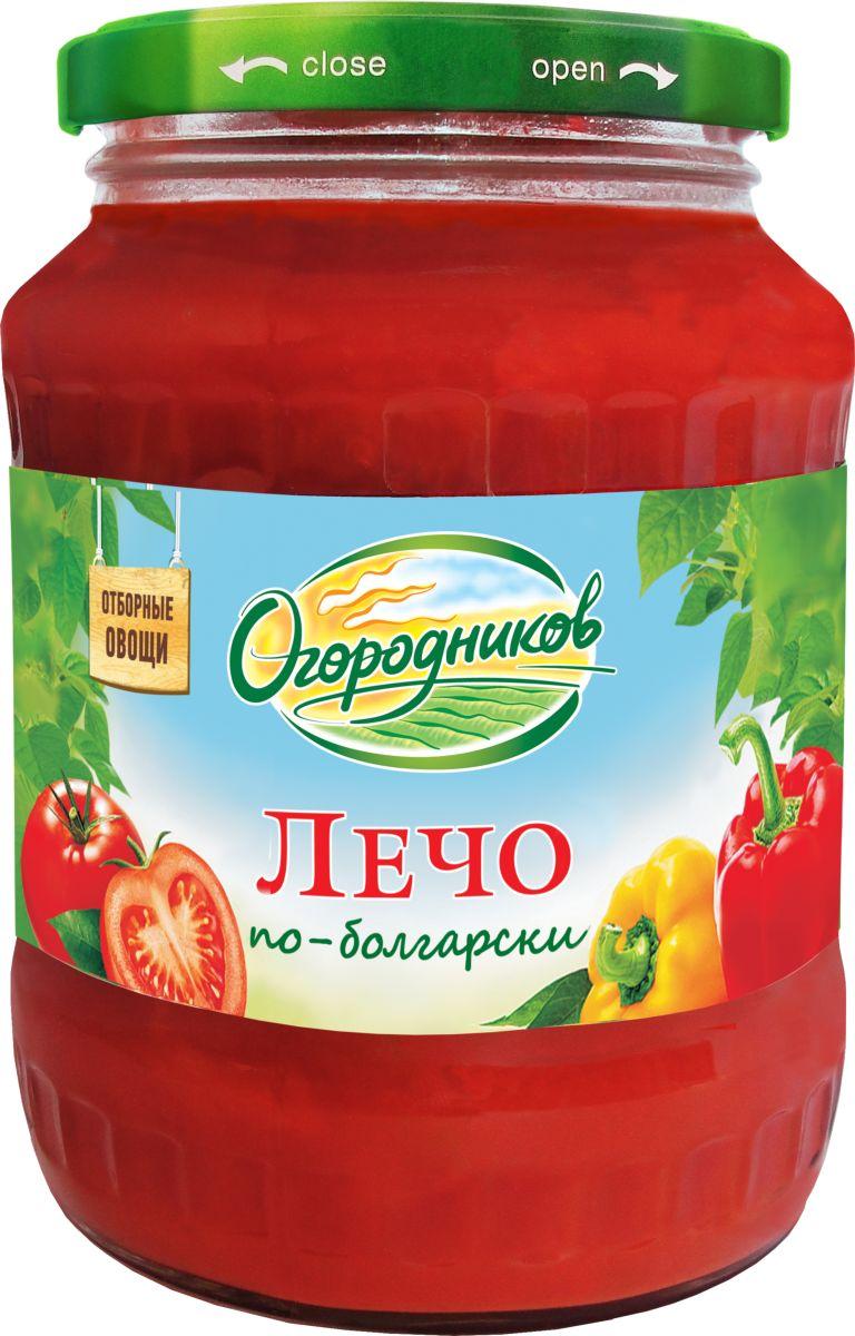 Огородников Лечо по-болгарски, 680 г огородников томаты маринованные 680 г