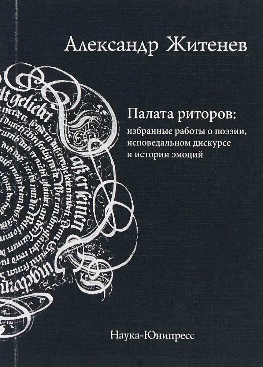 Сергей Смирнов Задачник