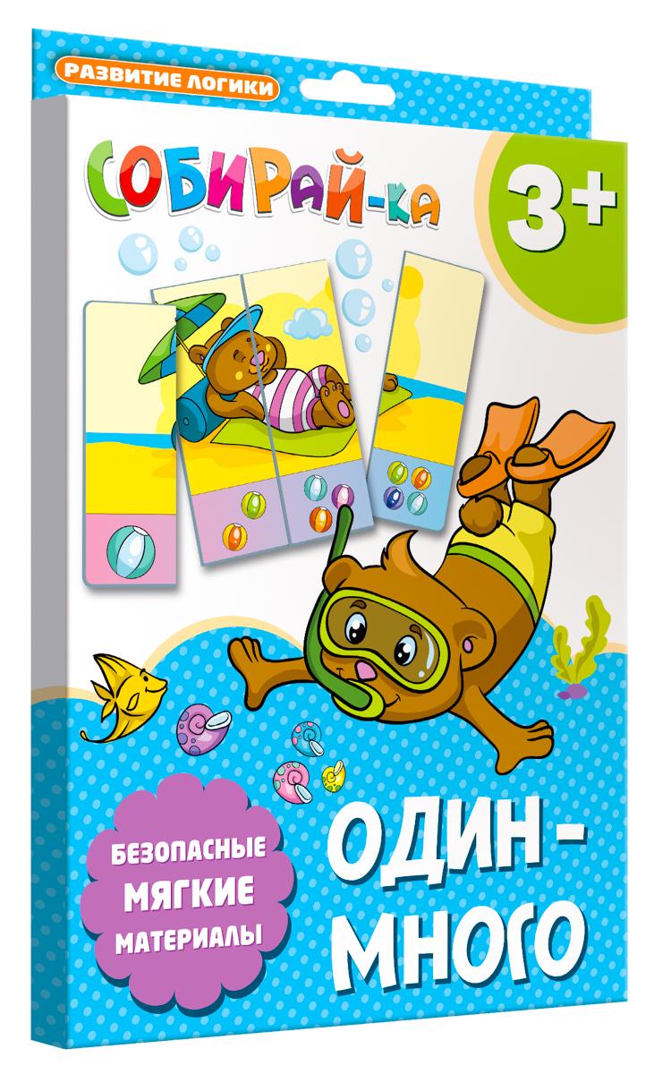 Феникс Обучающая игра Собирай-ка Один-много феникс обучающая игра собирай ка что сначала что потом