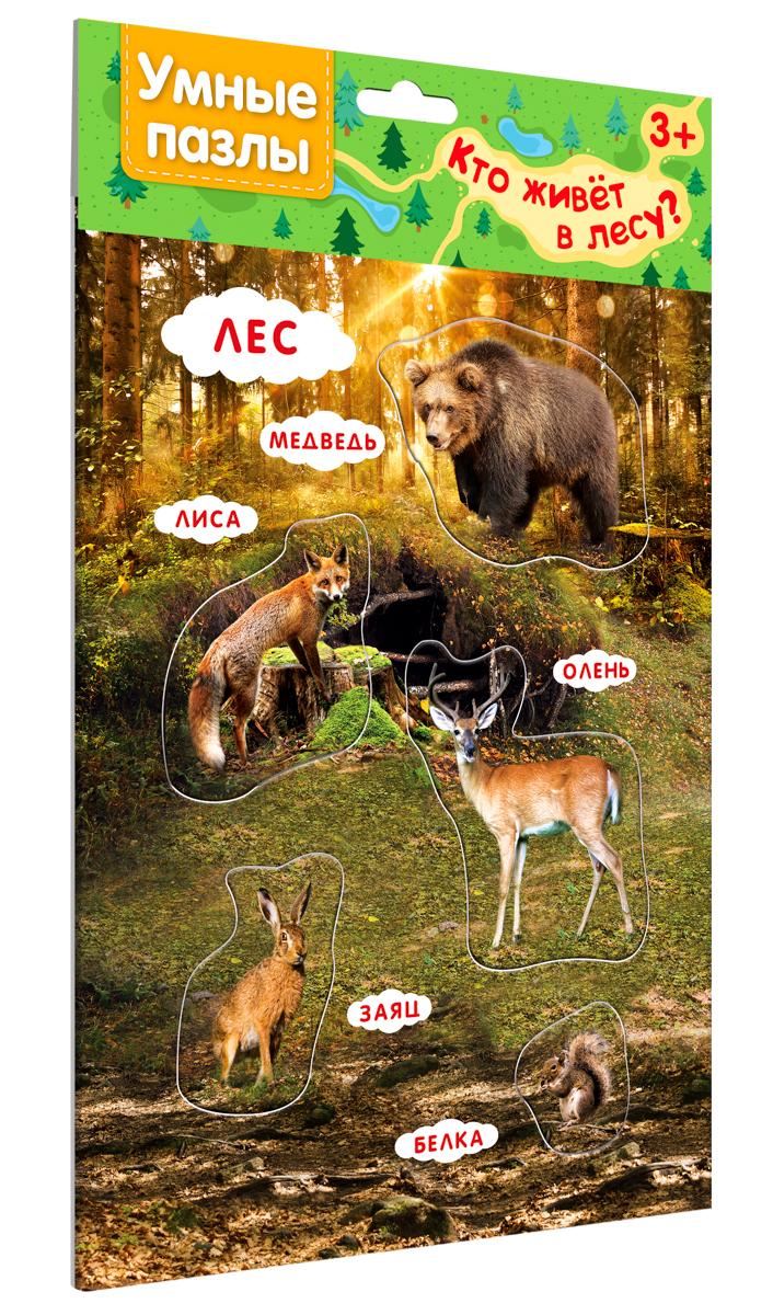 Феникс Пазл для малышей Кто живет в лесу?