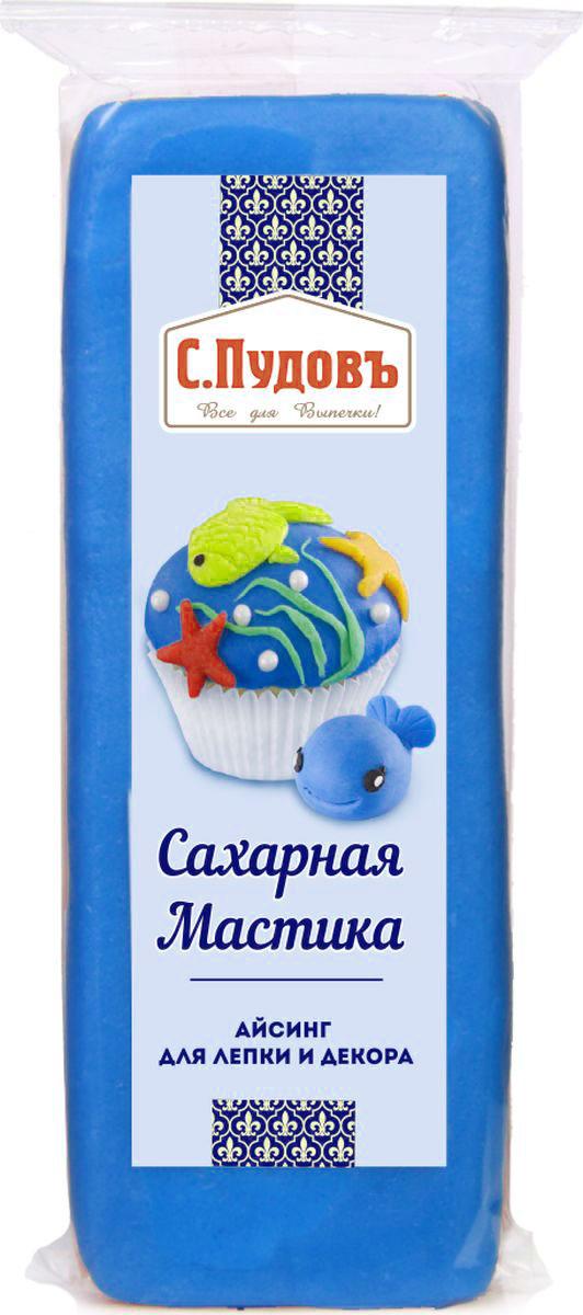 Пудовъ мастика сахарная синяя, 100 г кондитерская мастика купить в днепропетровске