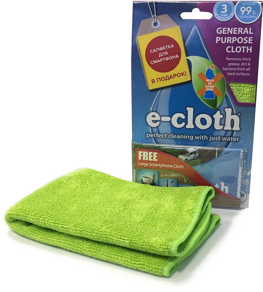 Салфетка E-cloth универсальная, 32 см х 32 см. 20230 + ПОДАРОК: салфетка для смартфона20230Универсальная салфетка E-cloth, выполненная из высококачественного комбинированного материала - полиэстера и полиамида, используется для очистки любых твердых поверхностей без использования химических средств. Достаточно лишь смочить салфетку водой для очистки поверхности от жира и других загрязнений. Для очистки от пыли используйте сухую салфетку. Удаляет подавляющее большинство бактерий. Выдерживает до 300 циклов стирки без потери эффективности.Материал: 80% полиэстер, 20% полиамид.Размер салфетки: 32 см х 32 см.
