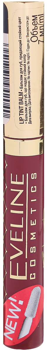 Eveline Бальзам для губ, придающий стойкий цвет № 107 Burgund, 7 млLBL7BBTI107Формула бальзама обогащена пчелиным воском, сафлоровым маслом, соевым мастлом, касторовым маслом, витамины A, E, C. Нанести бальзам на губы и равномерно распределить. Наносить на губы в течение дня по мере необходимости. Подходит для ежедневного применения.