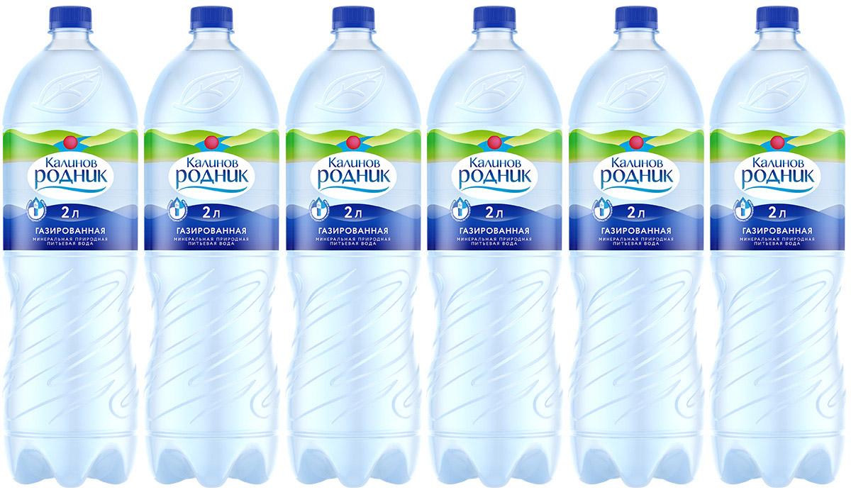 Калинов Родник Вода минеральная питьевая газированная, 2 л, 6 шт day2day вода питьевая газированная 0 5 л