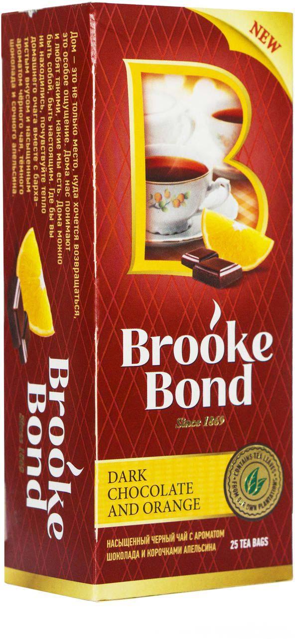 Brooke Bond Черный чай Темный шоколад и апельсин 25 шт charmante gb 031503a af brooke