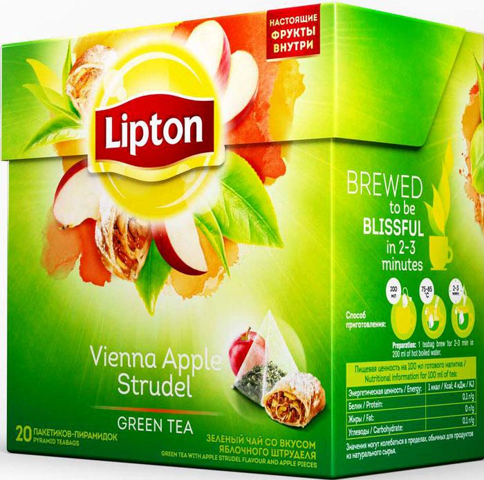 Lipton Зеленый чай Apple Strudel 20 шт lipton липтон чай зеленый чай зеленый чай в пакетиках 50 мешков 100г