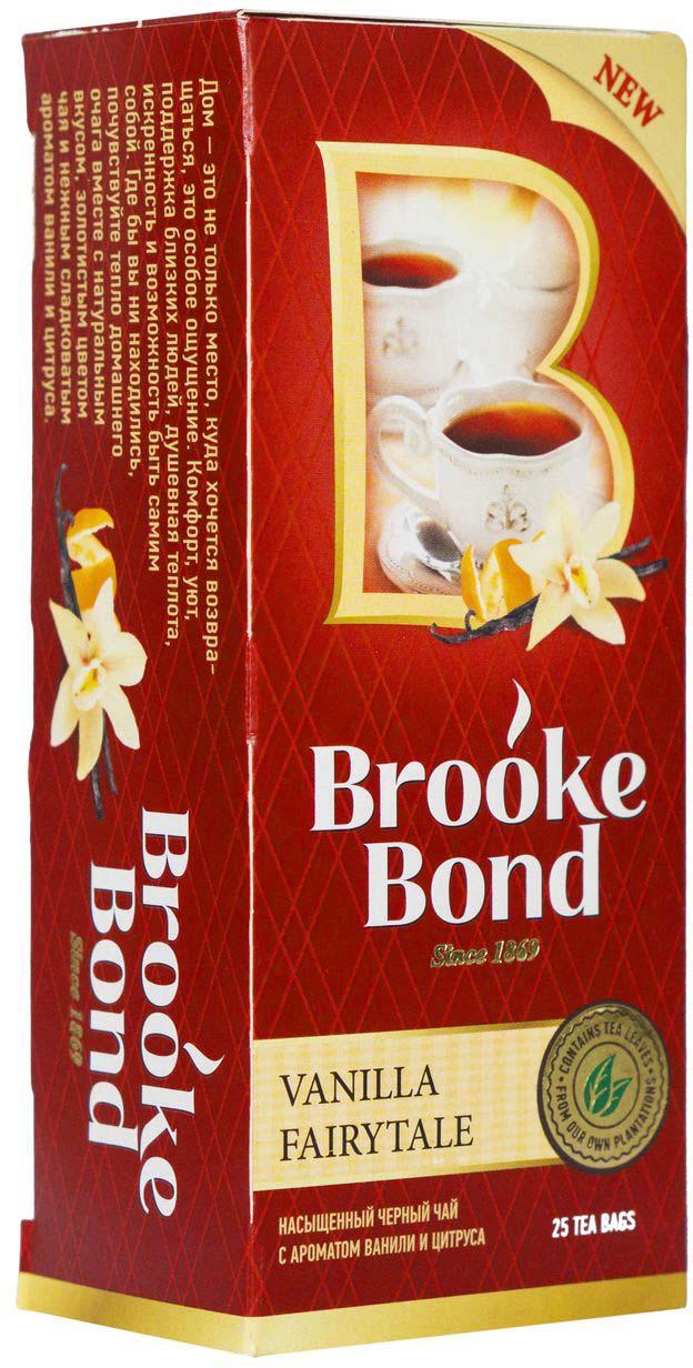 Brooke Bond Ванильная сказка черный чай в пакетиках, 25 шт67018188Уникальный купаж Брук Бонд Ванильная сказка создан на основе высших сортов чая из Шри-Ланки и Кении. Брук Бондподарит вам чашку исключительно насыщенного и бодрящего чая. Его интенсивный цвет, глубокий вкус, бодрящий аромат дают максимум крепости и энергии!Брук Бонд в пакетиках позволяет насладиться превосходным вкусом крепкого черного чая. Секрет его вкуса - в уникальном купаже из высших сортов чая из Кении и Индонезии. Чай Брук Бонд обладает ярким, приятно терпким тонизирующим вкусом и насыщенным ароматом.Брук Бонд Ванильная сказка - это идеальное сочетание крепости и аромата лучших сортов высокогорного цейлонского чая, известного своим изысканным вкусом. Брук Бонд Ванильная сказка порадует вас своим вкусом и ароматом и взбодрит в любое время дня.Листовой чай Брук Бонд - это эксклюзивный купаж высокого качества, который подарит вам бодрость и позитивный настрой на весь день! Идеальный вариант для чаепития в кругу близких и друзей!Гранулированный чай Брук Бонд - это максимум крепости и энергии! Уникальный купаж создан из отборных сортов чая из Индии, Кении и Индонезии. Он подарит вам чашку бодрящего черного чая с насыщенным вкусом, янтарным цветом и богатым ароматом.Эксклюзивный купаж черного чая высокого качества, который помогает взбодриться и восстановить силы.Дом - это не только место, куда хочется возвращаться, это особое ощущение. Комфорт, уют, поддержка близких людей, душевная теплота, искренность и возможность быть самим собой. Где бы вы не находились, почувствуйте тепло домашнего очага вместе с натуральным вкусом, золотистым цветом чая и нежным сладковатым ароматом ванили и цитруса.
