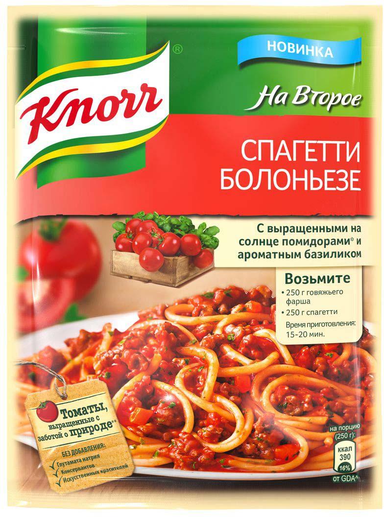 Knorr Приправа На второе Спагетти болоньезе, 25 г67024601Познакомьтесь с приправой для приготовления самого известного блюда Италии – пасты Болоньезе. Идеальные пропорции настоящих овощей и средиземноморских трав помогут вам за 30 минут приготовить роскошный итальянский ужин! Уважаемые клиенты! Обращаем ваше внимание, что полный перечень состава продукта представлен на дополнительном изображении.Приправы для 7 видов блюд: от мяса до десерта. Статья OZON Гид