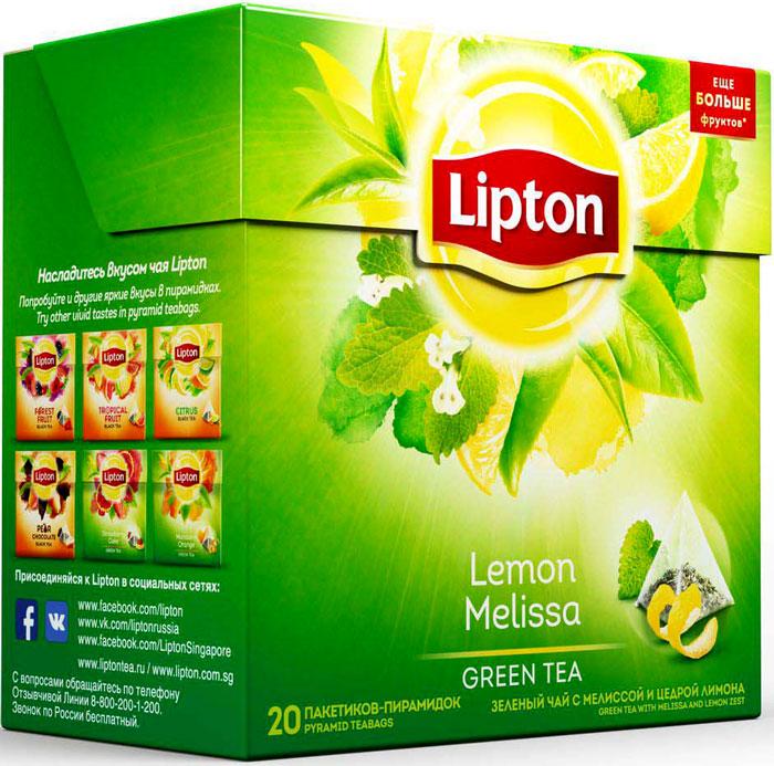 Lipton Lemon Melissa Green Tea зеленый чай в пирамидках с листочками лимонной мяты 20 шт