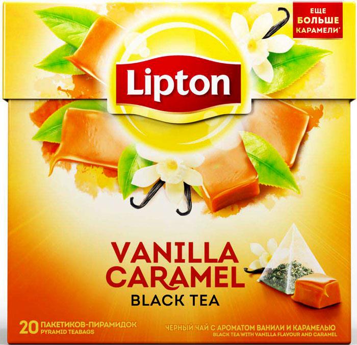 Lipton Черный чай Vanilla Caramel 20 шт чай черный lipton grape raspberry пирамидки
