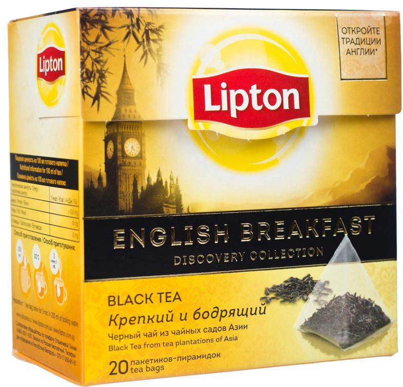 Lipton English Breakfast черный чай в пирамидках, 20 шт67077634Научно доказано, что в чае содержится огромное количество витаминов и микроэлементов, поэтому, выпивая чашку чая, вы не только поглощаете приятный и бодрящий напиток, но и получаете полезные вещества, такие, как: антиоксиданты, аминокислоты и белки, эфирные масла, придающие неповторимый аромат чаю. Чай мягко тонизирует и помогает сконцентрироваться. Чай с мировым именем Lipton - это лидер среди чайных брендов: его пьют в более чем 150 странах. Мировой объем потребления чая Lipton составляет 4,5 млрд литров в год. каждый день в мире выпивается 205 млн чашек чая Lipton. Ключевой фактор в укреплении лидерских позиций Lipton – высокое качество и внимание к меняющимся предпочтениям потребителей. Специалисты Lipton внимательно следят за каждым этапом создания чая, начиная с рождения чайного листа и заканчивая купажированием, чтобы Вы могли в полной мере насладиться насыщенным вкусом и богатым ароматом вашего любимого чая. Продукция компании – это только свежие чайные листья, натуральный сок чайных листьев, насыщенный вкус и богатый аромат чая.Откройте для себя всю силу чайного листа вместе с всемирно известным напитком!Lipton English Breakfast – крепкий и бодрящий. Вкус, пробуждающий, как первый луч солнца. Идеально подходит для начала великолепного дня.