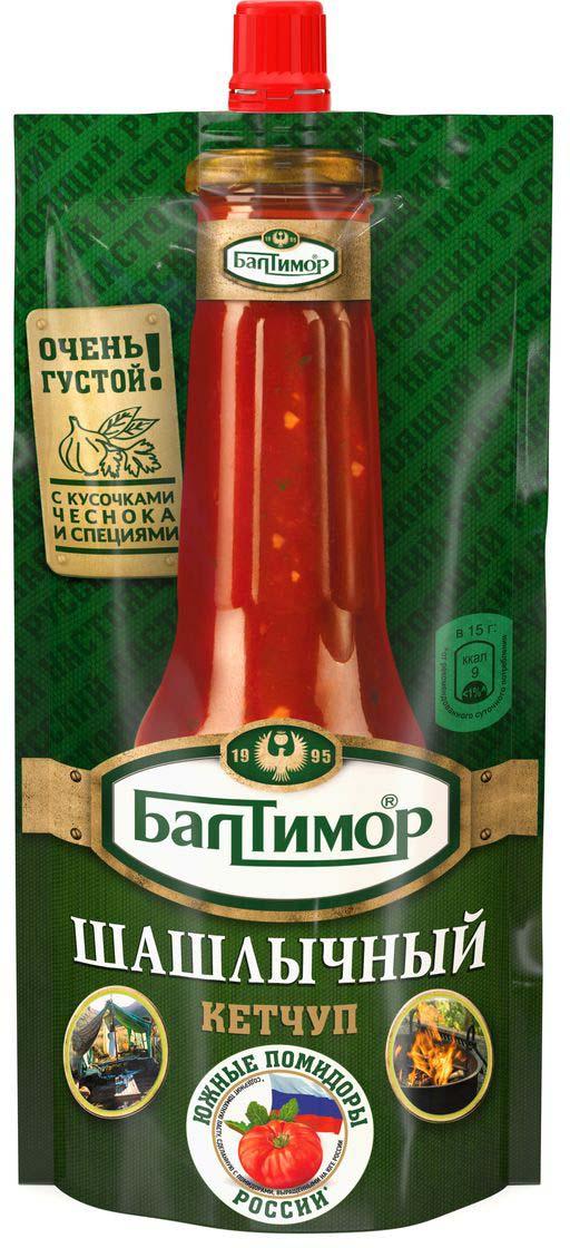 Балтимор Кетчуп шашлычный, 260 г балтимор кетчуп шашлычный 260 г