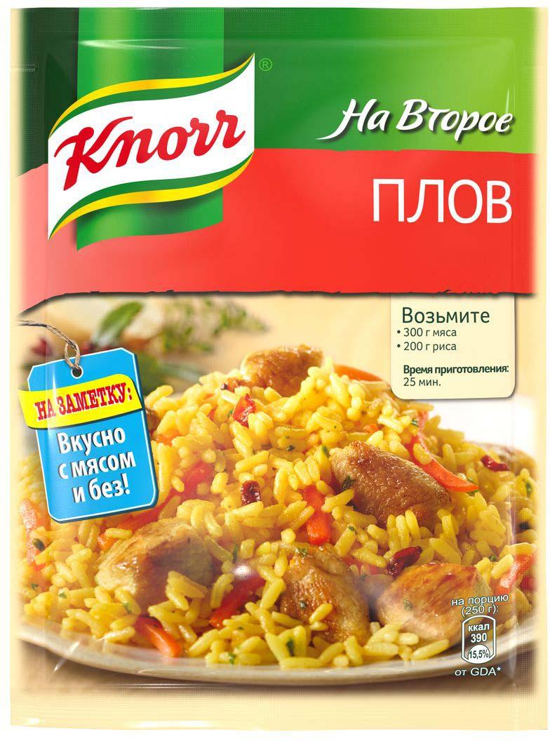 Knorr Приправа На второе Для плова, 27 г21133000Приправа Knorr Для плова - это смесь натуральных трав, специй и сушеных овощей, собранных в особой пропорции. Такое сочетание позволяет добиться яркого насыщенного вкуса при приготовлении любимого блюда без лишних хлопот. Приправа имеет вид однородной массы крупного помола, что позволяет сразу добавить ее в емкость с мясом и рисом. Удобная упаковка не пропускает никаких посторонних запахов, сохраняя все свойства смеси. Кроме того, на ней можно найти один из лучших рецептов, одобренный профессиональными поварами, благодаря которому плов получится сочным, ароматным и необыкновенно вкусным.Уважаемые клиенты! Обращаем ваше внимание, что полный перечень состава продукта представлен на дополнительном изображении.Приправы для 7 видов блюд: от мяса до десерта. Статья OZON Гид