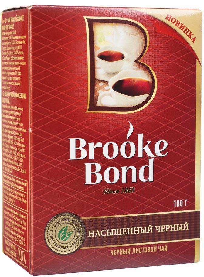 Brooke Bond Черный чай Насыщенный черный 100 г болеро quelle ashley brooke by heine 123582