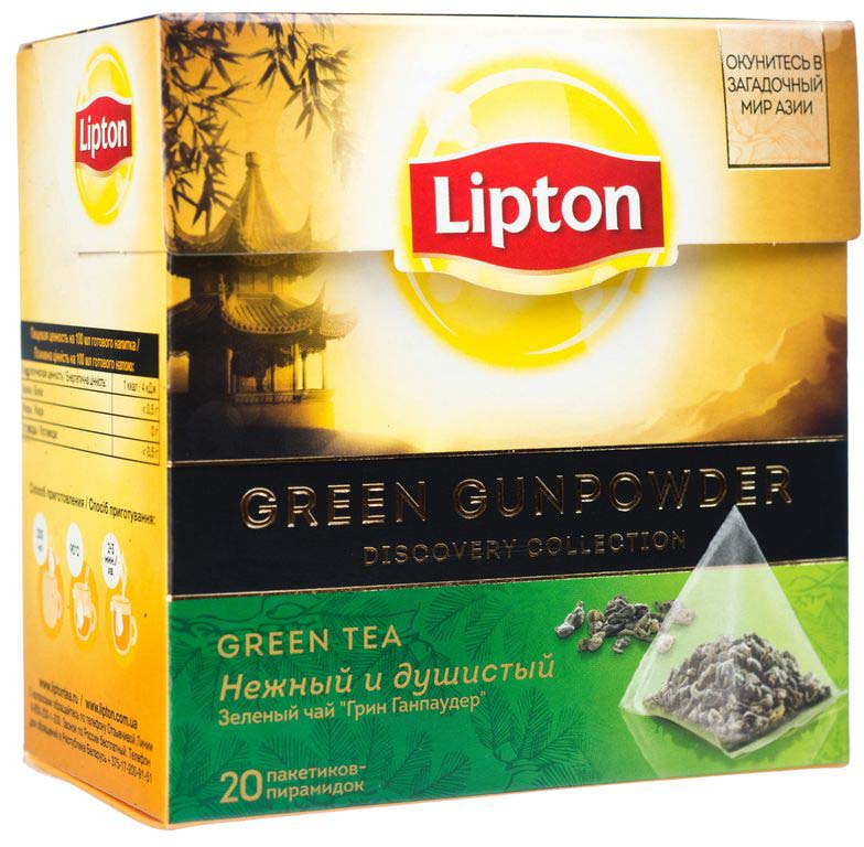 Lipton Зеленый чай Green gunpowder 20 шт lipton липтон чай зеленый чай зеленый чай в пакетиках 50 мешков 100г