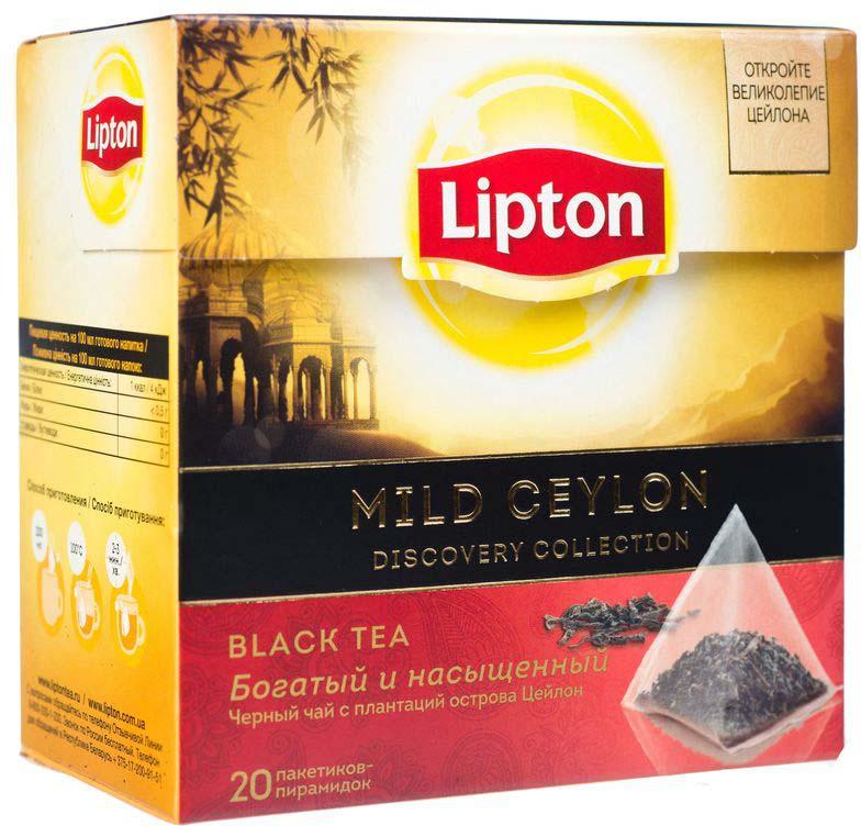 Lipton Черный чай Mild Ceylon 20 шт майский корона российской империи черный чай в пирамидках 20 шт