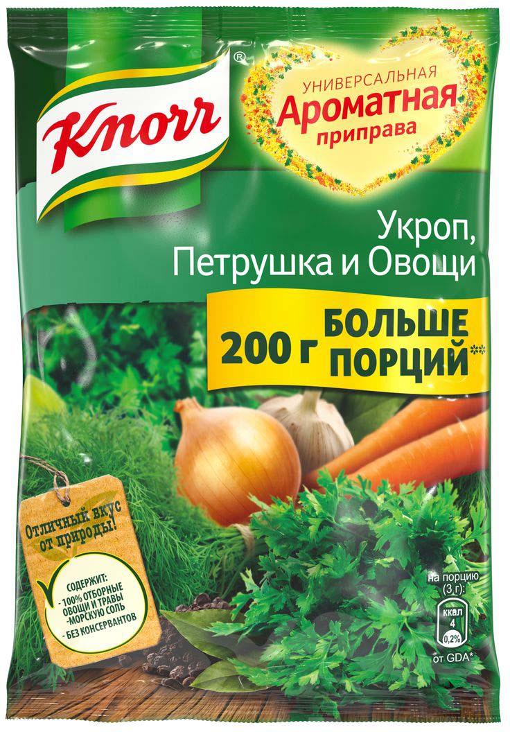 Knorr Универсальная ароматная приправа Укроп, петрушка и овощи, 200 г