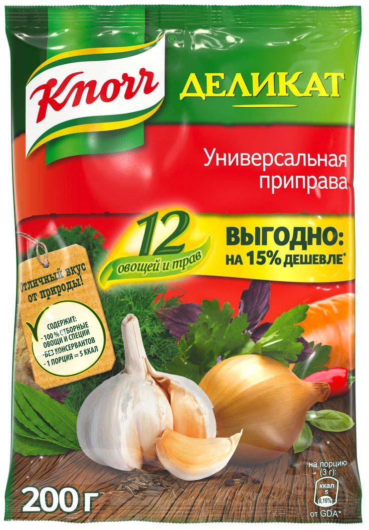 Knorr Универсальная приправа