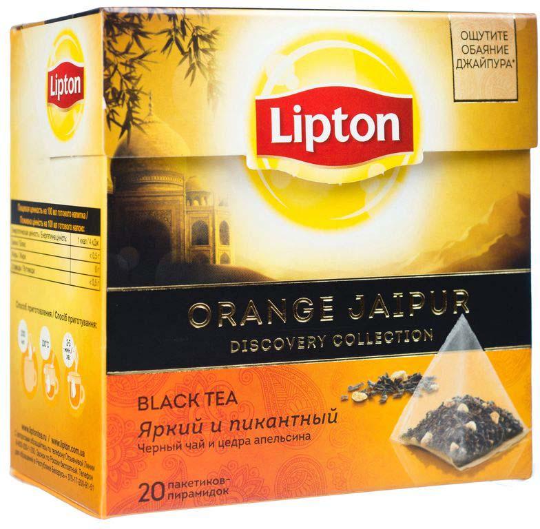 Lipton Черный чай Orange Jaipur 20 шт чай черный lipton blue fruit черника смородина ежевика пакетированный