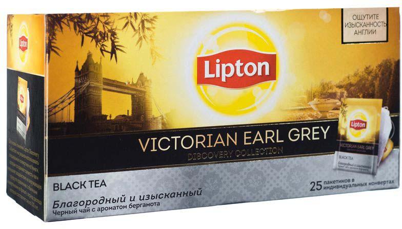 Lipton Victorian Earl Grey черный ароматизированный чай в пакетиках, 25 шт майский клубника черный ароматизированный чай в пакетиках 25 шт