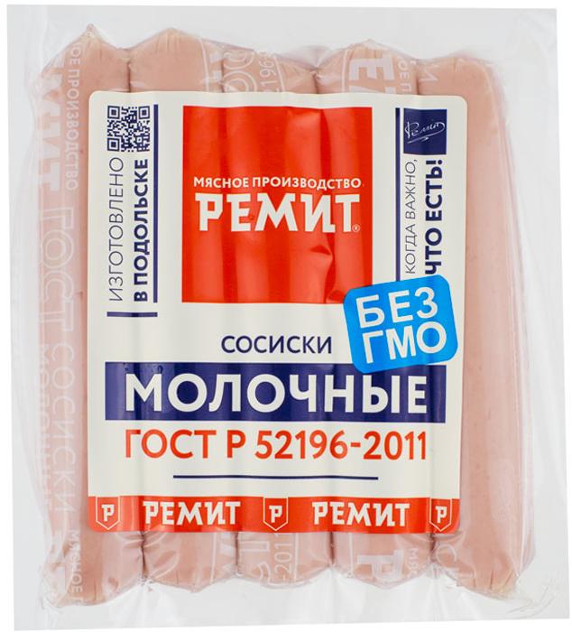 Ремит Сосиски Молочные, 480 г Ремит