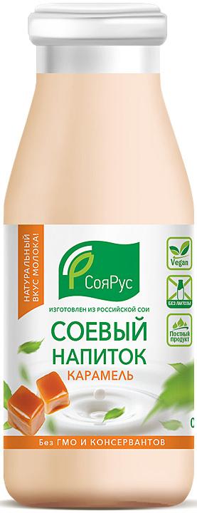 СояРус Напиток соевый с ароматом карамели 0,93%, без сахара, 0,5 л соярус напиток соевый сливочный 0 93