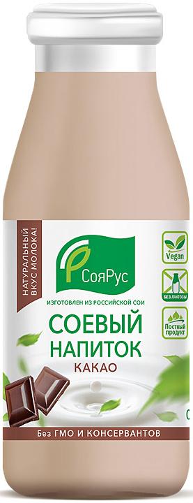СояРус Напиток соевый с ароматом какао 1,21%, без сахара, 0,5 л70434Соевый напиток с добавлением какао - прекрасная альтернатива молочным коктейлям с шоколадным вкусом.
