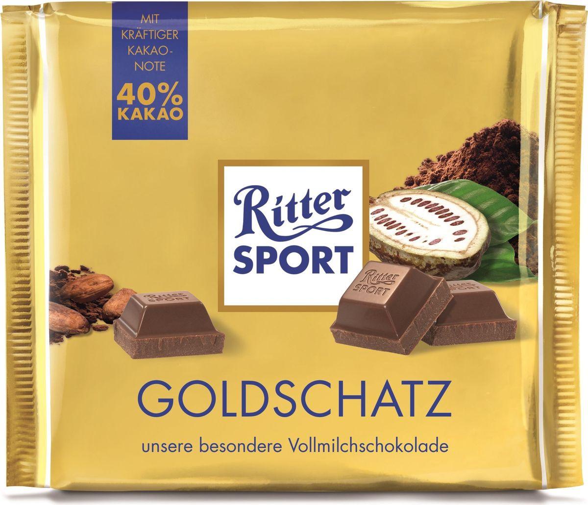 Ritter Sport Goldschatz, 250 г ritter sport лесной орех шоколад молочный с обжаренным орехом лещины 100 г
