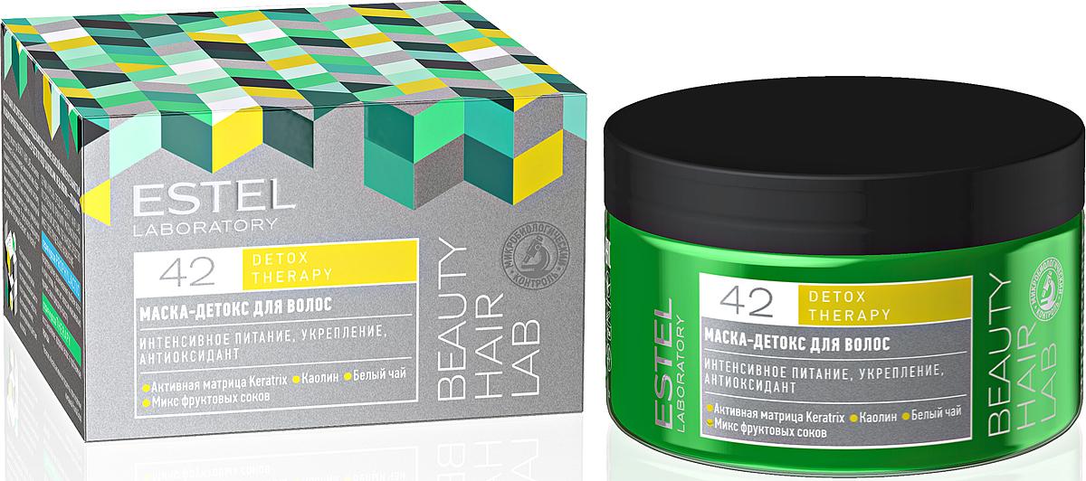 Маска-детокс для волос Estel Beauty Hair Lab 250 млBHL-10Маска-тонус освобождает волосы от токсинов и свободных радикалов. Комплекс каолина и экстракта белого чая насыщает волосы микроэлементами, тонизирует и укрепляет волосяные луковицы. Активная матрица Keratrix содержит биофункциональныепептидыи аминокислоты из гидролизата экстракта рожкового дерева, которые интенсивно питают волосы. Микс фруктовых соков придает волосам шелковистость и эластичность.