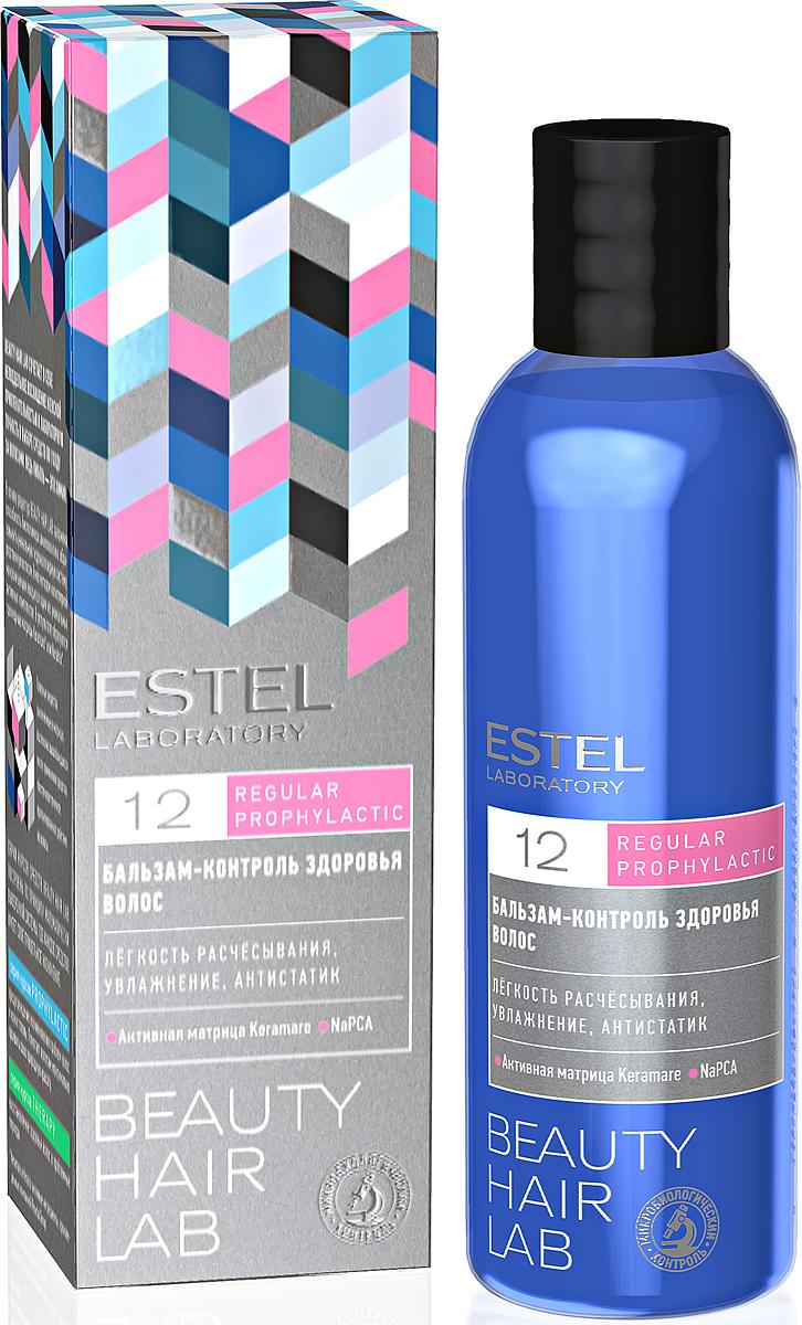 Бальзам-контроль здоровья волос Estel Beauty Hair Lab 200 млBHL-13Активная матрица Keramare на основе бурой водоросли Цистозейры (Cystoseira) глубоко увлажняет волосы, укрепляет и восстанавливает структуру волос, превосходно кондиционирует. Придает сияющий блеск, мягкость и шелковистость. Обладает антистатическим эффектом.