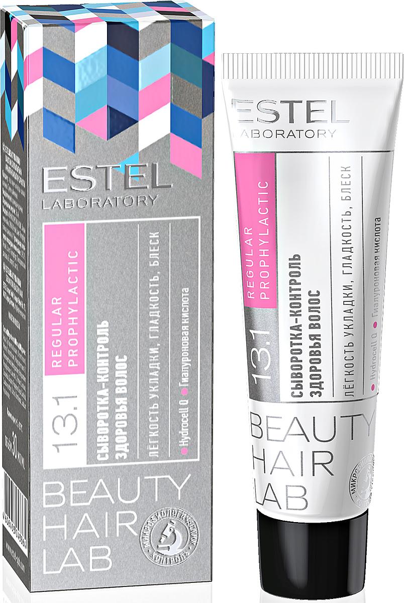 Сыворотка-контроль здоровья волос Estel Beauty Hair Lab 30 млBHL-14Сыворотка с комплексом Hydrocell Q и гиалуроновой кислотой эффективно увлажняет и осуществляет контроль потери влаги за счет образования дышащей пленки. Восстанавливает природную эластичность и шелковистость волос, облегчает укладку.