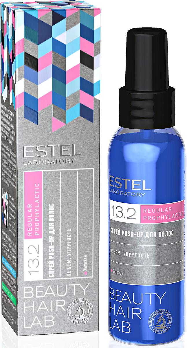 Спрей Push-Up для волос Estel Beauty Hair Lab 100 млBHL-15Создает дополнительный прикорневой объем, не перегружая волосы. Хитозан придает волосам силу и упругость.