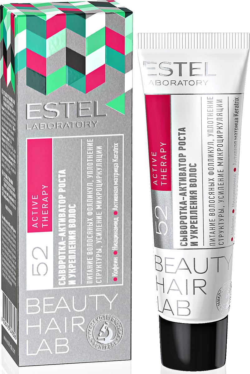 Сыворотка - активатор роста и укрепления волос Estel Beauty Hair Lab 30 млBHL-2Оказывает стимулирующее действие на волосяные фолликулы, питает и укрепляет стержень волоса. Усиливает микроциркуляциюв коже головы, способствует проникновению активных компонентов. Увеличивает эластичность и прочность волос.