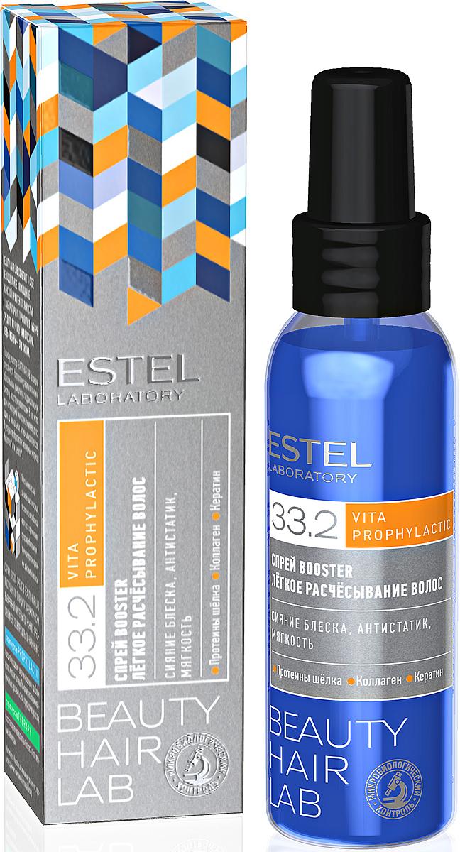 Спрей Booster легкое расчесывание волос Estel Beauty Hair Lab 100 млBHL-22Облегчает расчесывание, оживляет усталые волосы, оказывает эффективный кондиционирующий уход. Комплекс с протеинами шелка, коллагеном и кератином придает волосам ощущение роскошной мягкости, разглаживает их и максимально усиливает блеск. Защищает волосы от механических повреждений и неблагоприятного воздействия внешней среды, снимает статику.