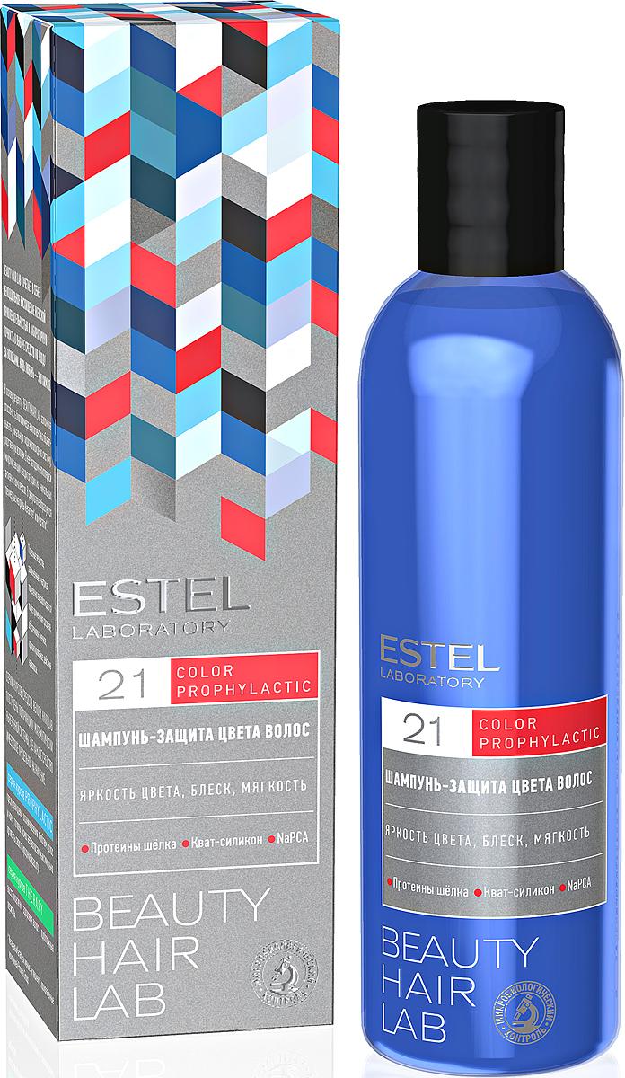 Шампунь-защита цвета волос Estel Beauty Hair Lab 250 млBHL-4Мягкая формула шампуня с протеинами шелка бережно очищает волосы. Микроэмульсия кватернизированного силикона обволакивает волос и препятствует вымыванию цвета, подчеркивает богатство оттенка окрашенных волос. Наполняет волосы зеркальным блеском, придает им мягкость шелка.