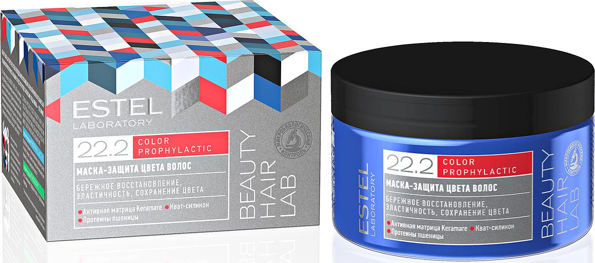 Маска-защита цвета волос Estel Beauty Hair Lab 250 млBHL-6Активная матрица Keratrix содержит биофункциональныепептидыи аминокислоты из гидролизата экстракта рожкового дерева, которые восстанавливают структуру ломких и поврежденных волос, возвращают им природную эластичность и упругость. Масло ши и фосфолипиды, содержащиеся в натуральном ланолине, придают мягкость и блеск, облегчают расчесывание. Мультивитаминный комплекс на основе фруктовых соков наполняют волосы природным сиянием. Использовать 1-2 раза в неделю.