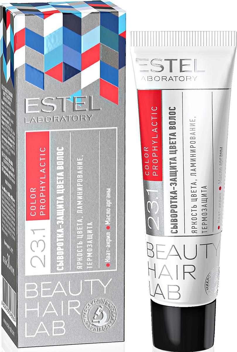 Сыворотка-защита цвета волос Estel Beauty Hair Lab 30 млBHL-7Трех ступенчатая защита волос с активным комплексом кват-акрила и масла арганы обеспечивает глубокое восстановление окрашенных волос, сохраняет цвет ярким и насыщенным, защищает волосы от механических , термических и УФ повреждений. Придает гладкость и зеркальный блеск за счет эффекта ламинирования.