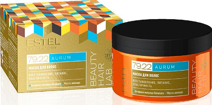 Маска для волос Estel Beauty Hair Lab Aurum 250 млBHL-A3Интенсивно восстанавливает волосы, реанимируя поврежденную структуру. Обеспечивает волосы необходимым питанием и увлажнением. Масло авокадо придает волосам роскошный ухоженный вид, глянцевый блеск и сияние. UV-фильтр защищает волосы от неблагоприятного воздействия солнечных лучей.