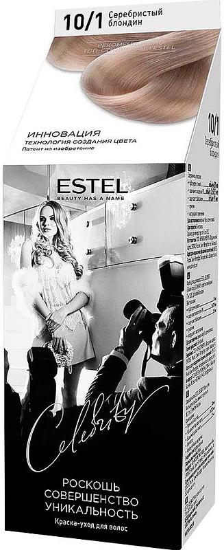 Краска-уход для волос Estel Celebrity тон серебристый блондин CL 10/1MCL10-1MКраска-уход без аммиака с эффектом ламинирования. Профессиональная формула окрашивания позволяет создать выразительные оттенки, обеспечивая естественное сияние цвета волос. Масло авокадо и кератин способствуют восстановлению и выравниванию структуры волос, придают им совершенную гладкость и шелковистость.